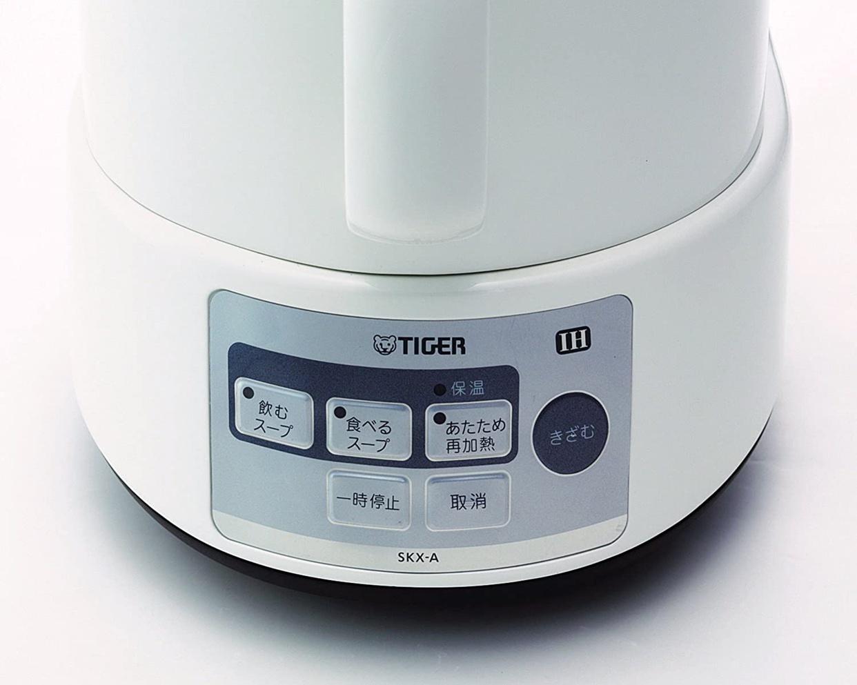 タイガー魔法瓶(TIGER) IHスーププロセッサー SKX-A100の商品画像2