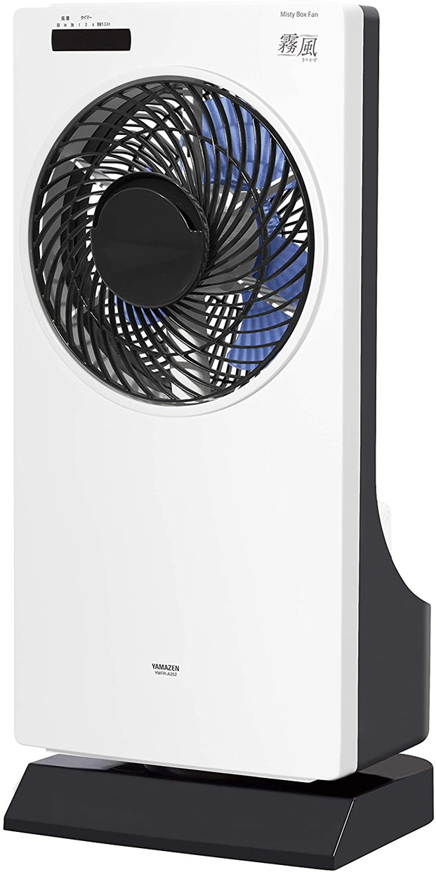 山善(YAMAZEN) ミスティボックス扇風機「霧風」の商品画像