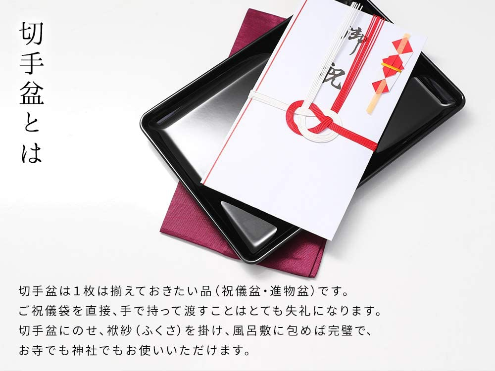 山家漆器店(やまがしっきてん)切手盆  カシュー塗り 黒 21cmの商品画像6