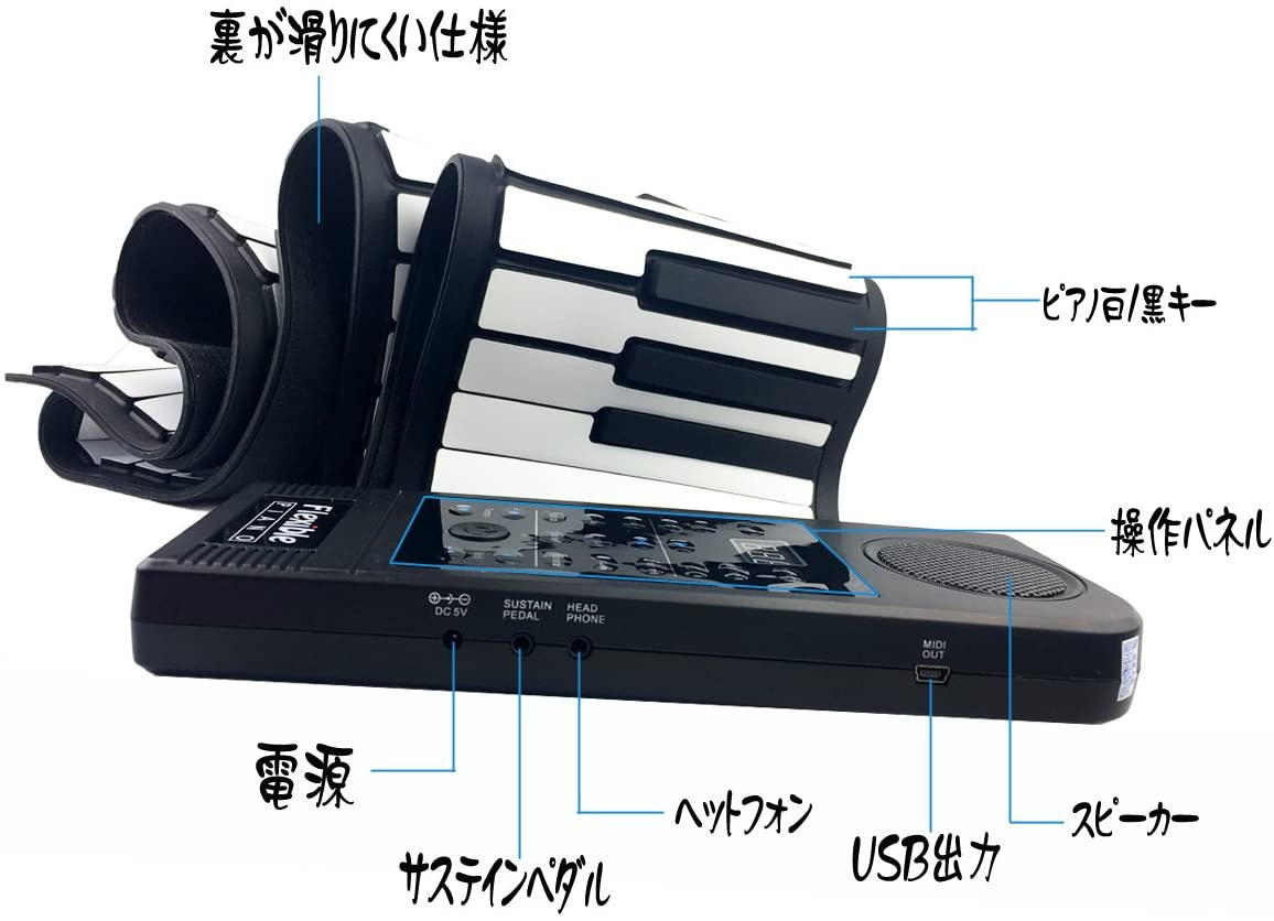 Sheny(シェニー) ロールアップピアノ PU88Mの商品画像3