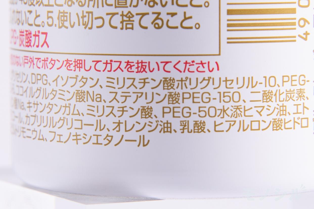 Bifesta(ビフェスタ) 泡洗顔 ブライトアップの商品画像4 商品パッケージの成分表