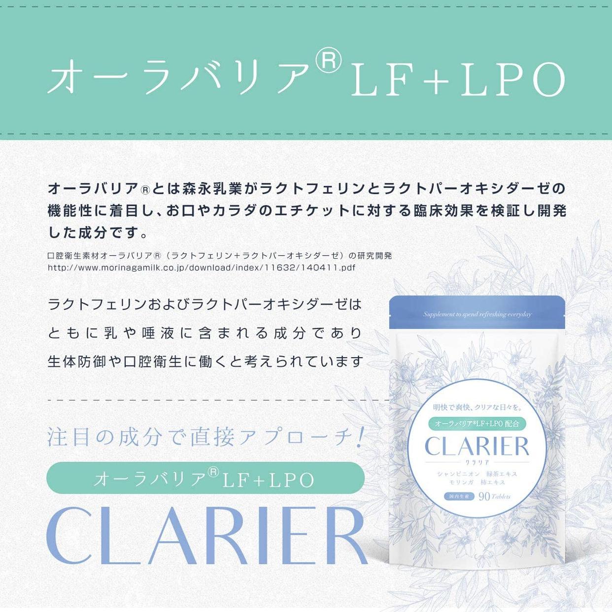 nanairo クラリアの商品画像3