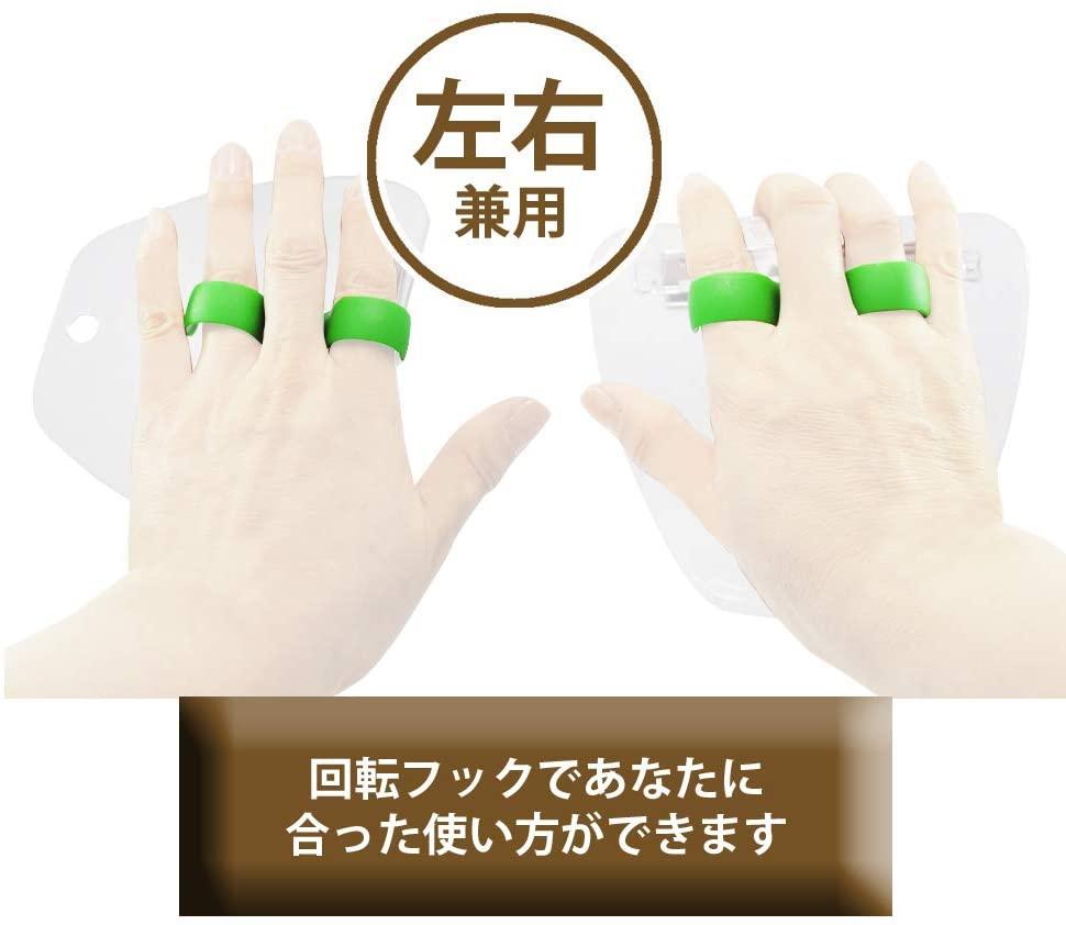 貝印(かいじるし)手のひら キャベツピーラーの商品画像5