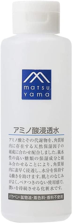M-mark(エムマーク) アミノ酸浸透水の商品画像