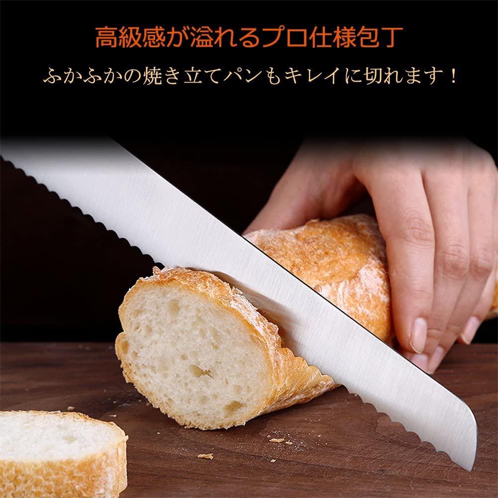 AUGYMER(オージマー) パン切り包丁 (全長/約32.5cm) シルバーの商品画像3