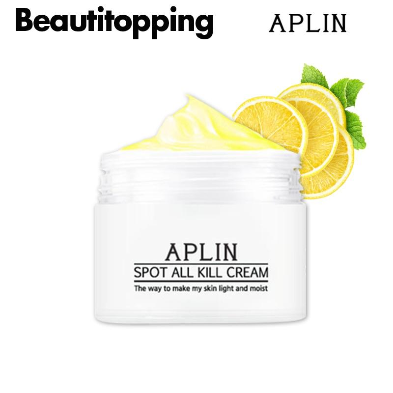 APLIN(アプリン) オールキルクリーム