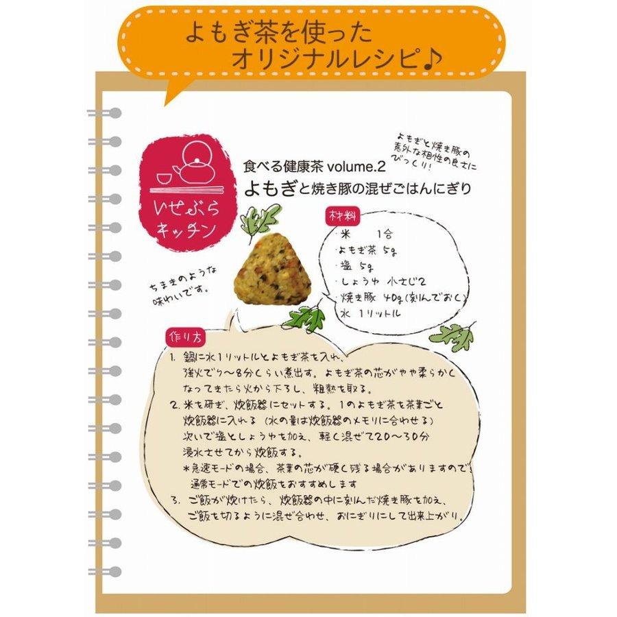 川本屋茶舗 国産よもぎ茶の商品画像9