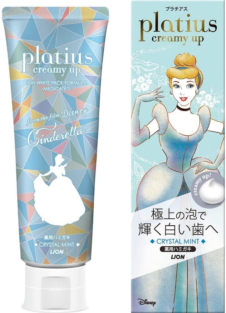 platius(プラチアス)creamy up ペーストの商品画像