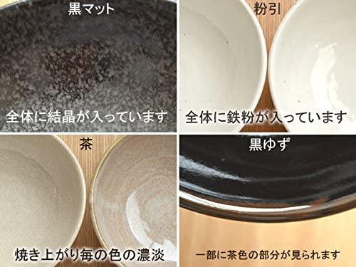 テーブルウェアイースト とんすいボウルの商品画像6
