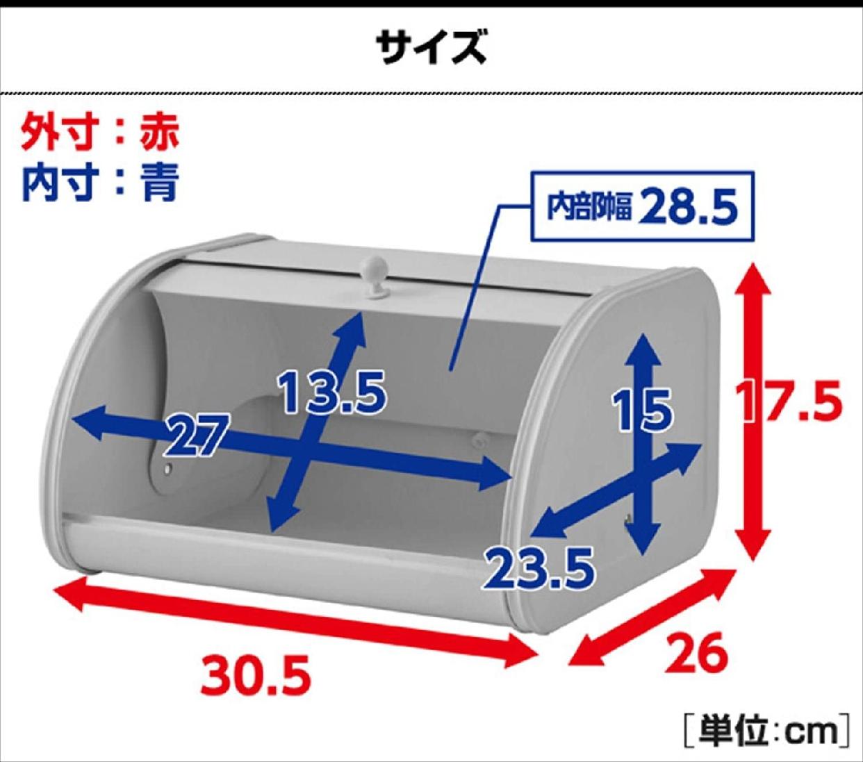 山善(YAMAZEN) ブレッドケース ブラック SBC-30の商品画像9