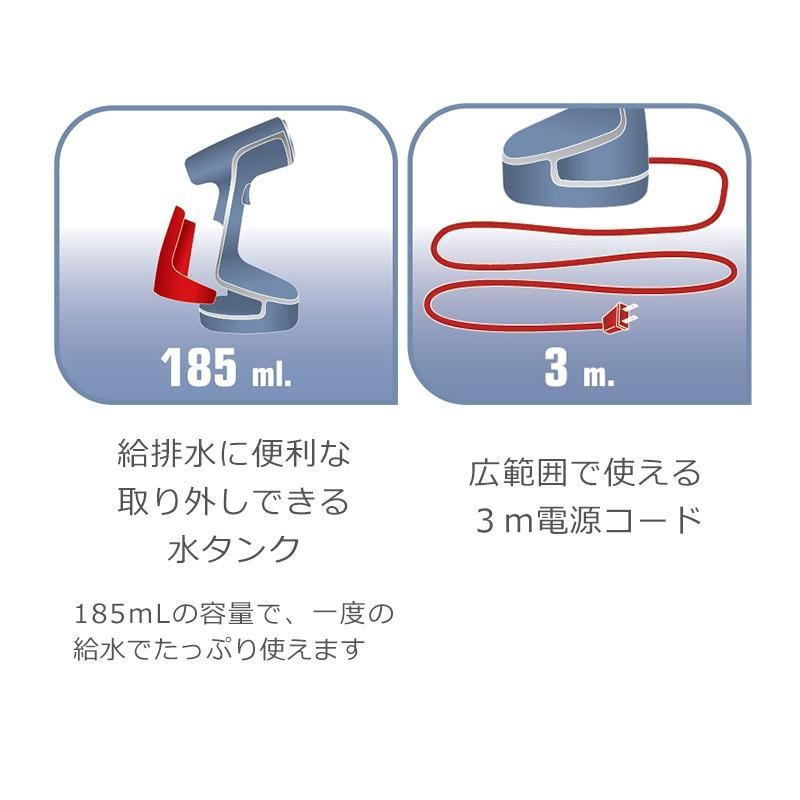 T-fal(ティファール) アクセススチーム プラス DT8100J0の商品画像7