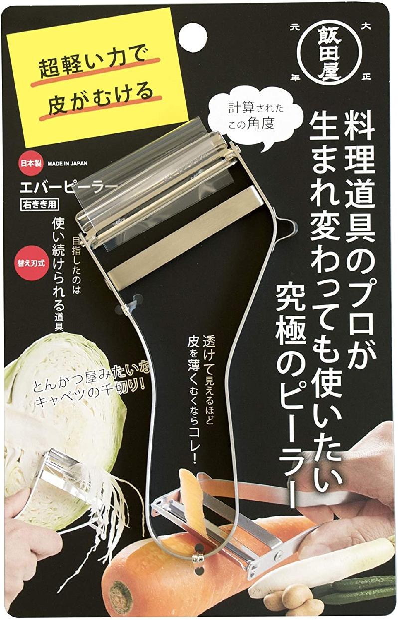 飯田屋 エバーピーラーの商品画像
