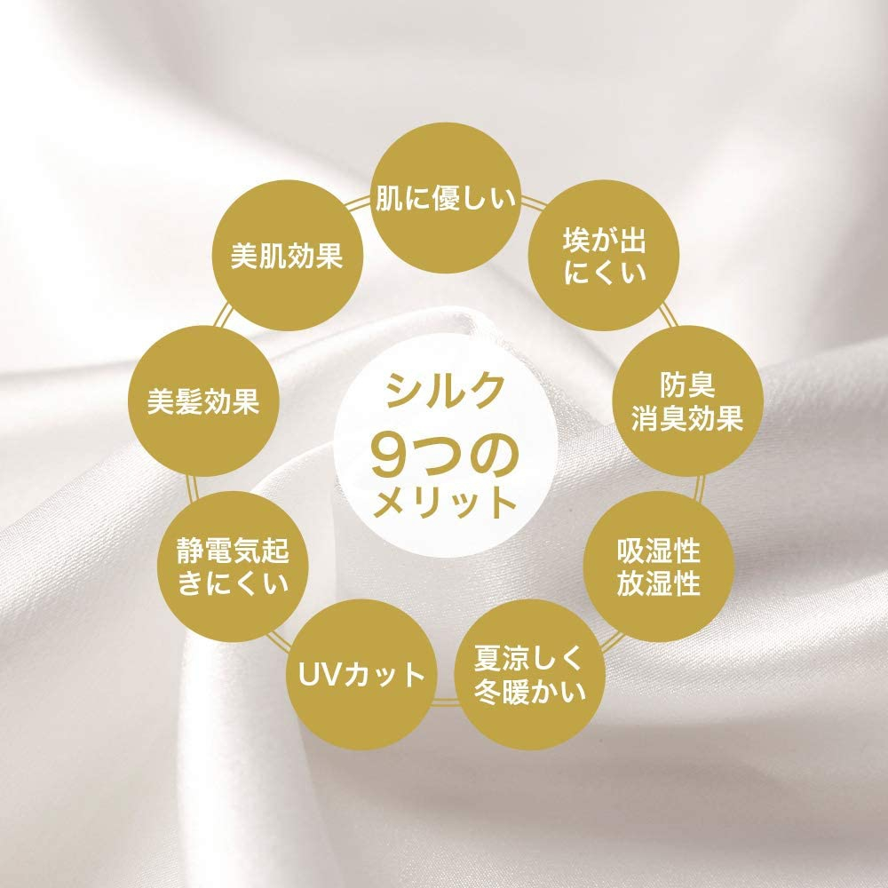 Lilysilk(リリーシルク) 19匁天然シルク100%ナイトキャップ 韓国風の商品画像5