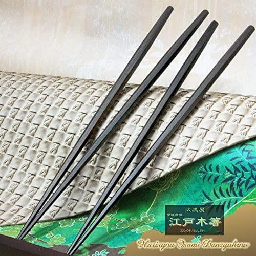 江戸木箸(エドキバシ) 極上七角利久箸 縞黒檀(箸先乾漆仕上げ)23.5cmの商品画像