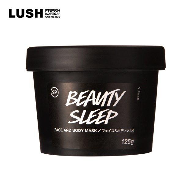 LUSH(ラッシュ) ビューティ スリープ Beauty Sleep
