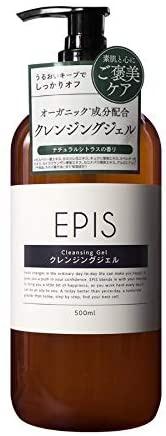EPIS(エピス) クレンジング ジェルの商品画像8