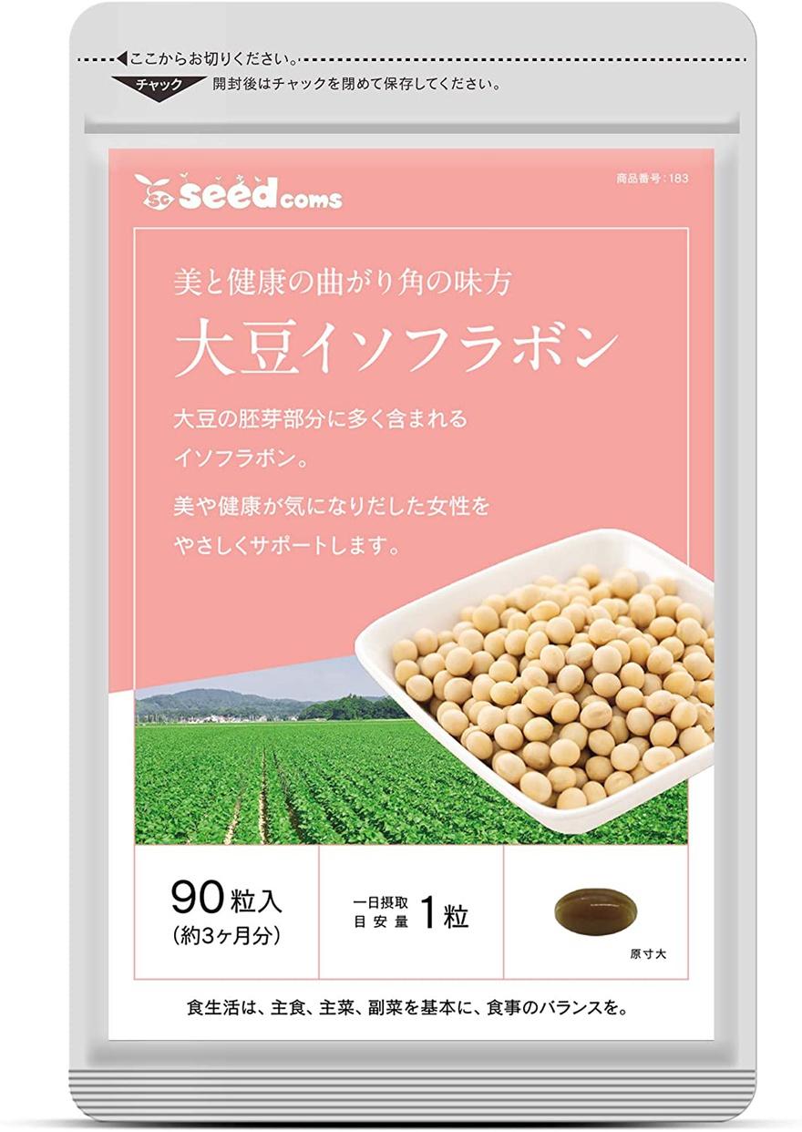 seedcoms(シードコムス) 大豆イソフラボンの商品画像