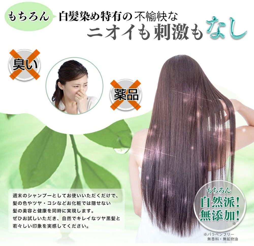 GROWLIN ONE CROSS(グローリン・ワンクロス)白髪染めシャンプーの商品画像5