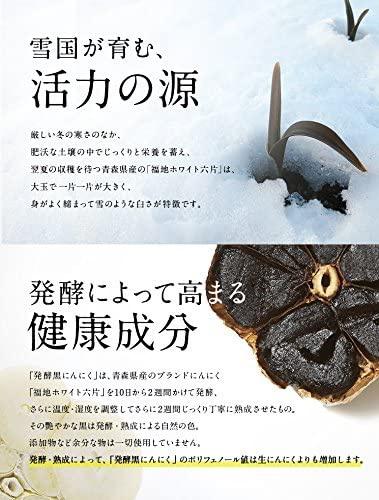 えがお えがおの黒酢黒にんにくの商品画像3