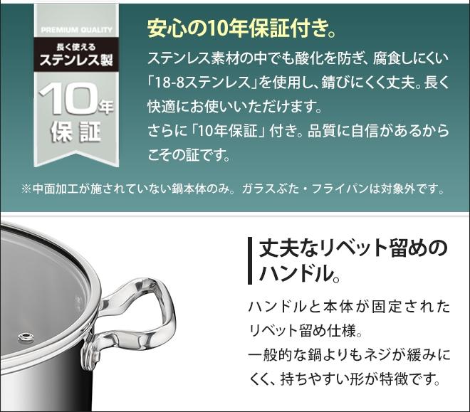 T-fal(ティファール) リザーブ ストックポット 24cm/7.3Lの商品画像8