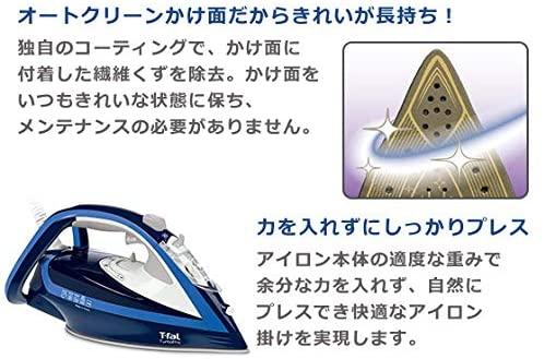 T-fal(ティファール) ターボプロ FV5604J0の商品画像3