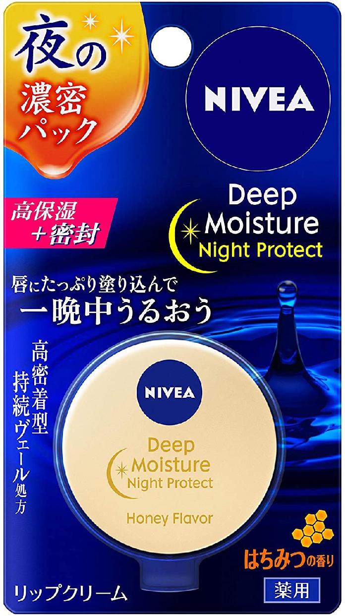 NIVEA(ニベア) ディープモイスチャー ナイトプロテクト