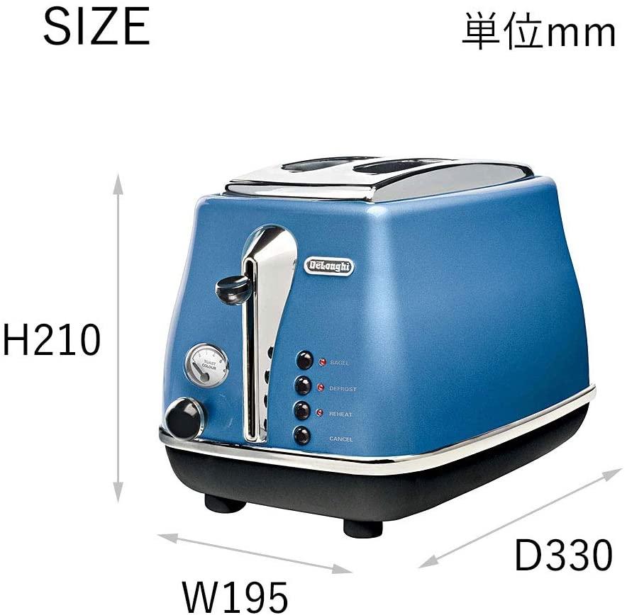 アイコナコレクション ポップアップトースター ブルー CTO2003Jの商品画像6