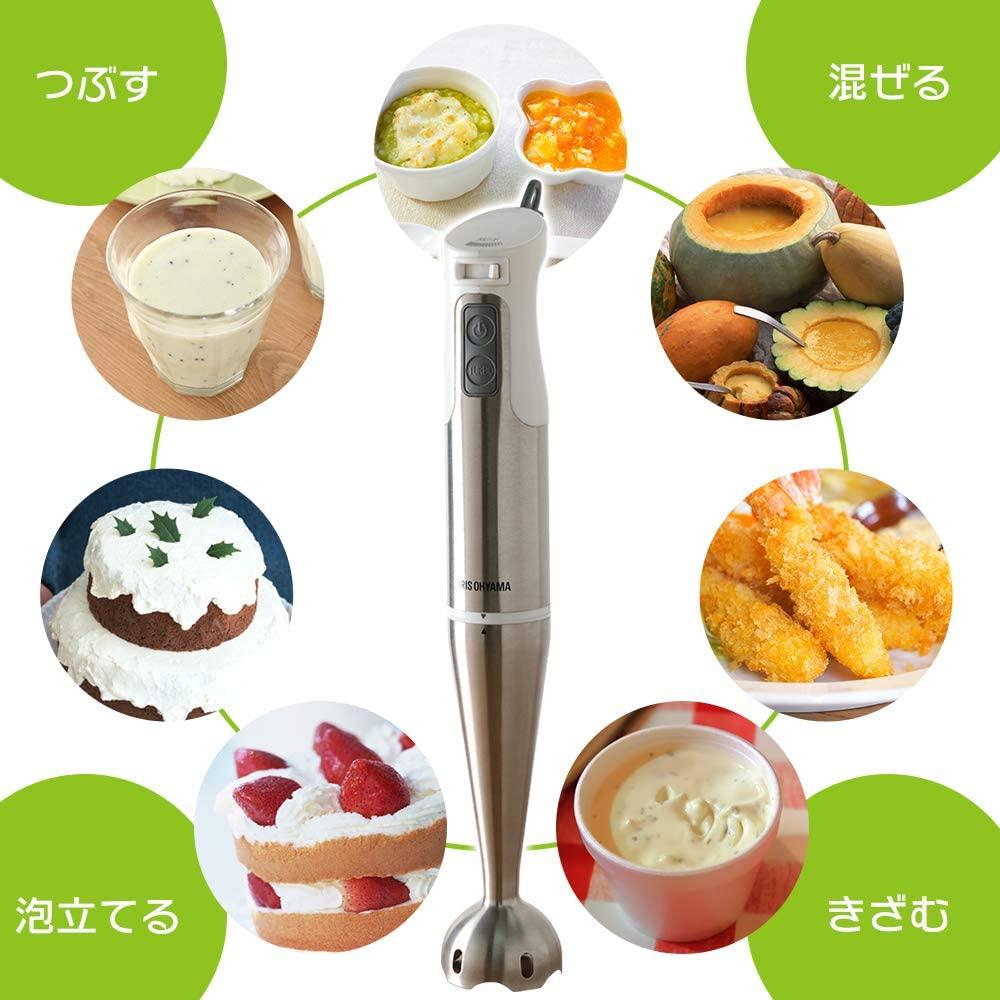 IRIS OHYAMA(アイリスオーヤマ)ハンドブレンダー HBL-200の商品画像3
