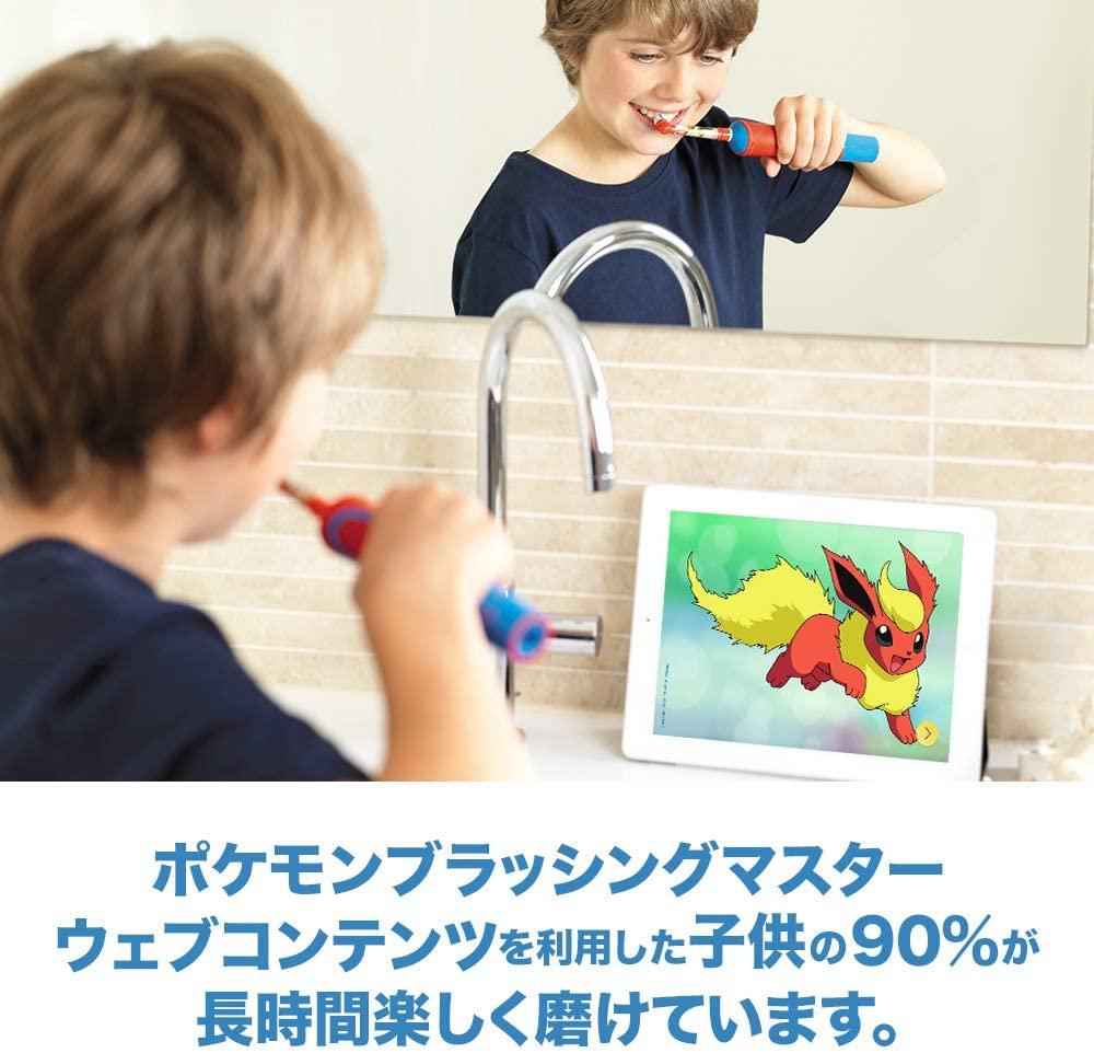 BRAUN Oral-B(ブラウン オーラルB)すみずみクリーンキッズの商品画像4