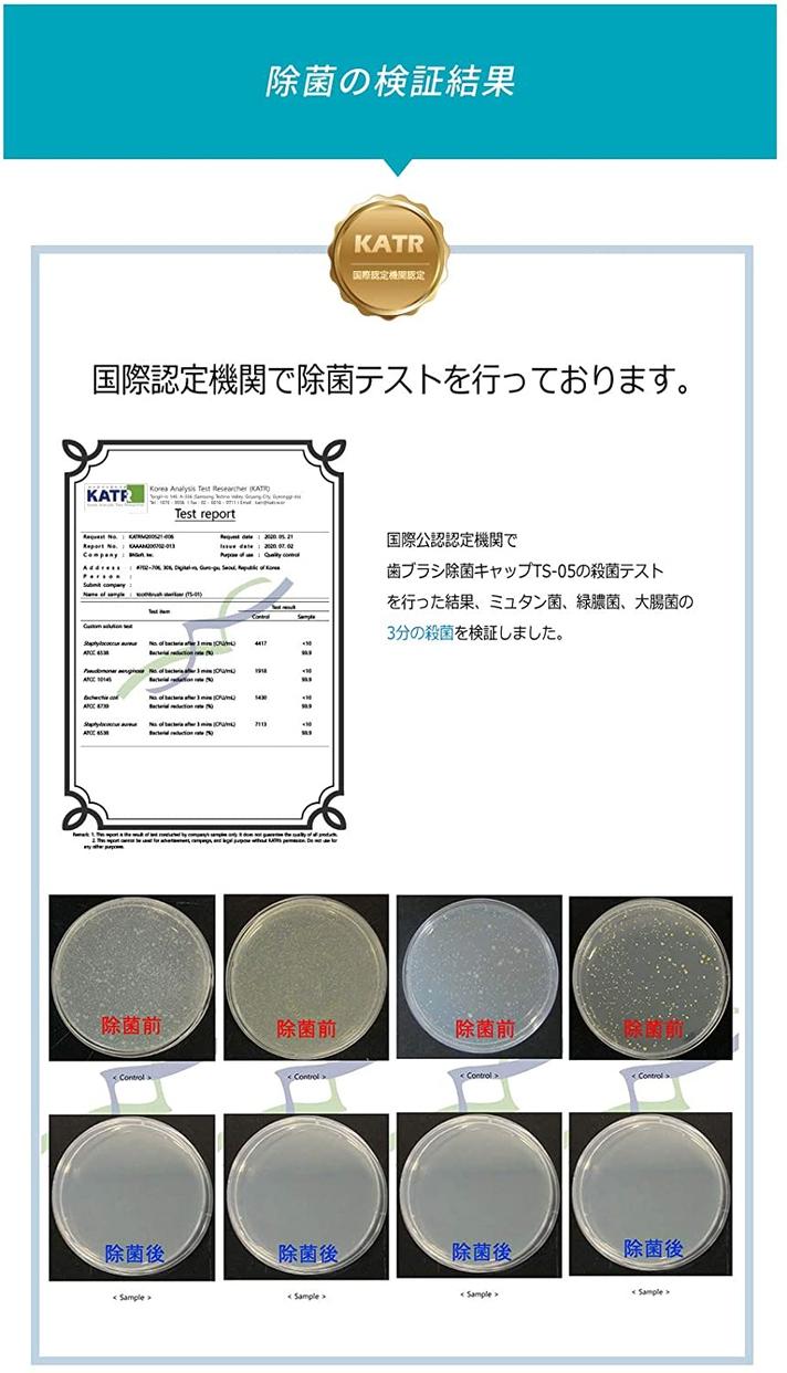 ULTRAWAVE(ウルトラウェイブ) 充電式歯ブラシ除菌ホルダーの商品画像6