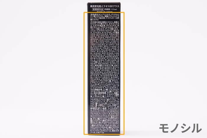 IQOS(イクオス)EXプラスの商品画像2