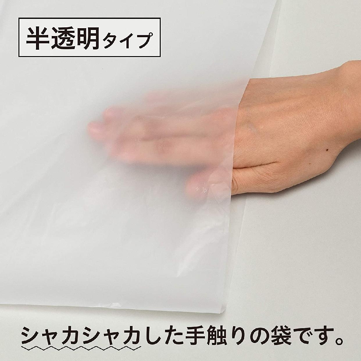 CHEMICAL JAPAN(ケミカルジャパン) 丈夫なポリ袋 HD-120の商品画像3
