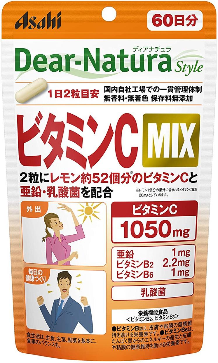 Dear-Natura(ディアナチュラ) ビタミンC MIXの商品画像