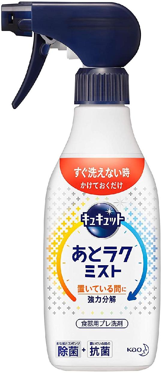 花王(kao) あとラクミストの商品画像