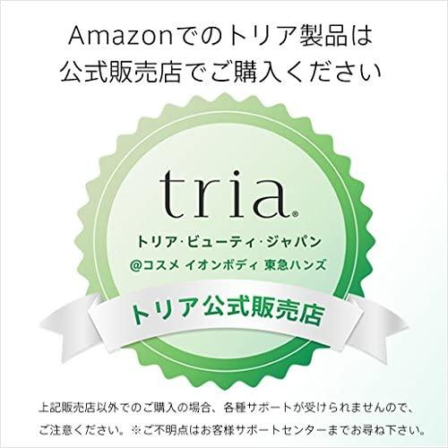 tria(トリア)スキン エイジングケア レーザーの商品画像2