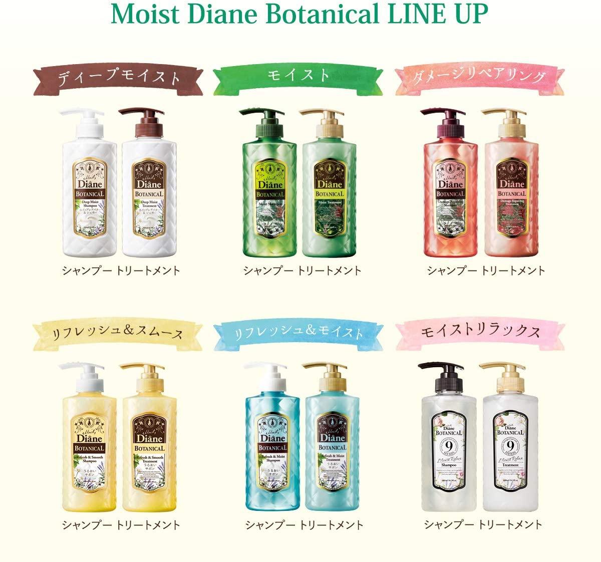 Diane(ダイアン) ボタニカルシャンプー ダメージリペアリングの商品画像11