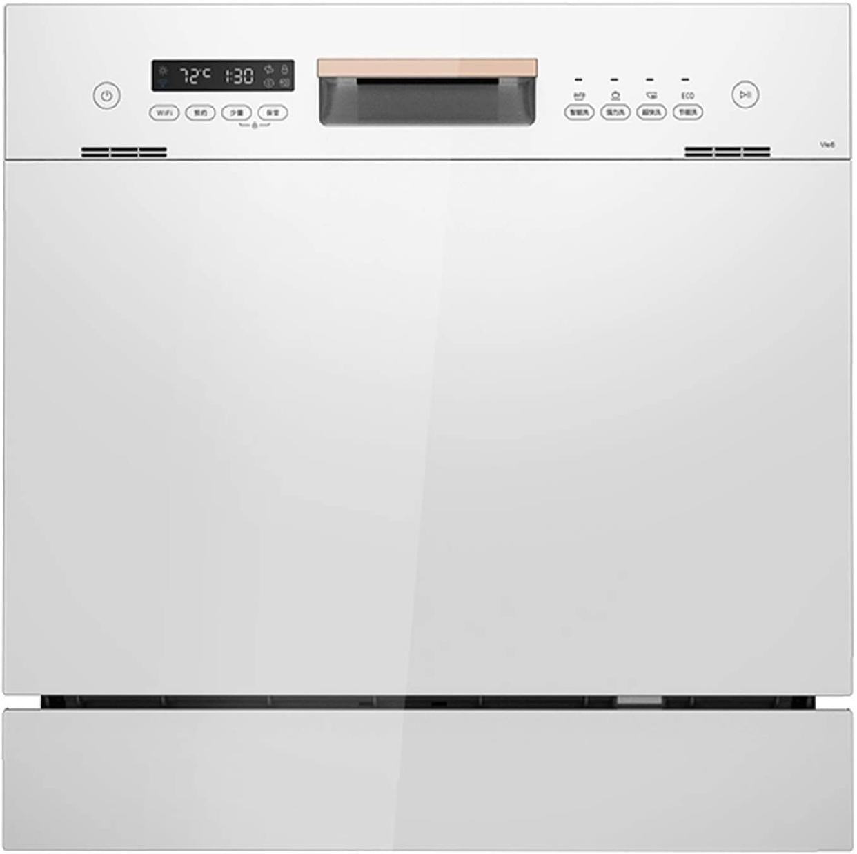 グオダシタンセン ビルトイン食器洗い乾燥機 ホワイトの商品画像