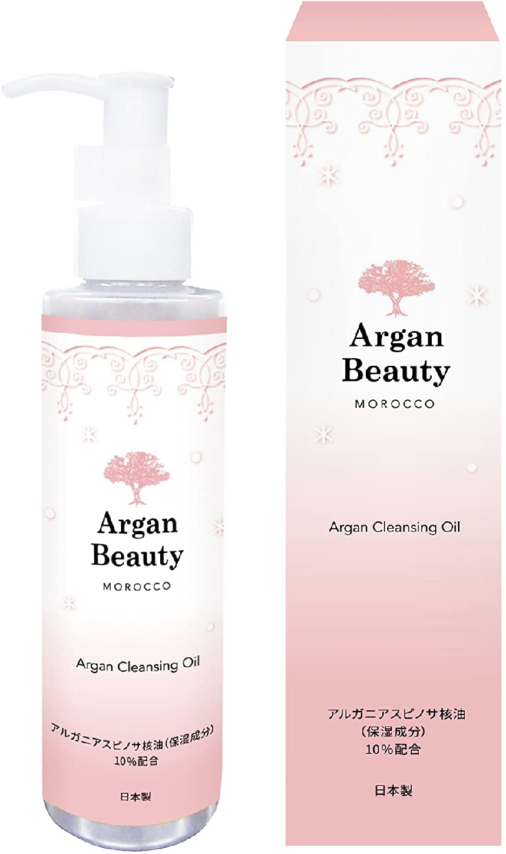 Argan Beauty(アルガンビューティー)AGB クレンジングオイル