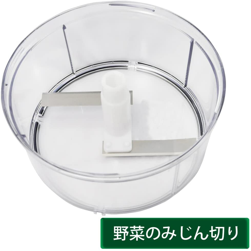 SELECT100(セレクト100) みじん切り器 DH5703 ホワイトの商品画像2