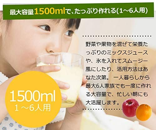 siroca(シロカ)ミル付きミキサー SJM-115の商品画像3