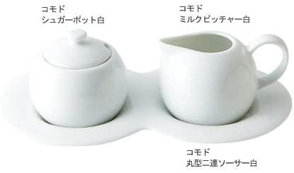 comodo(コモド)ミルクピッチャー 白 P27301の商品画像4