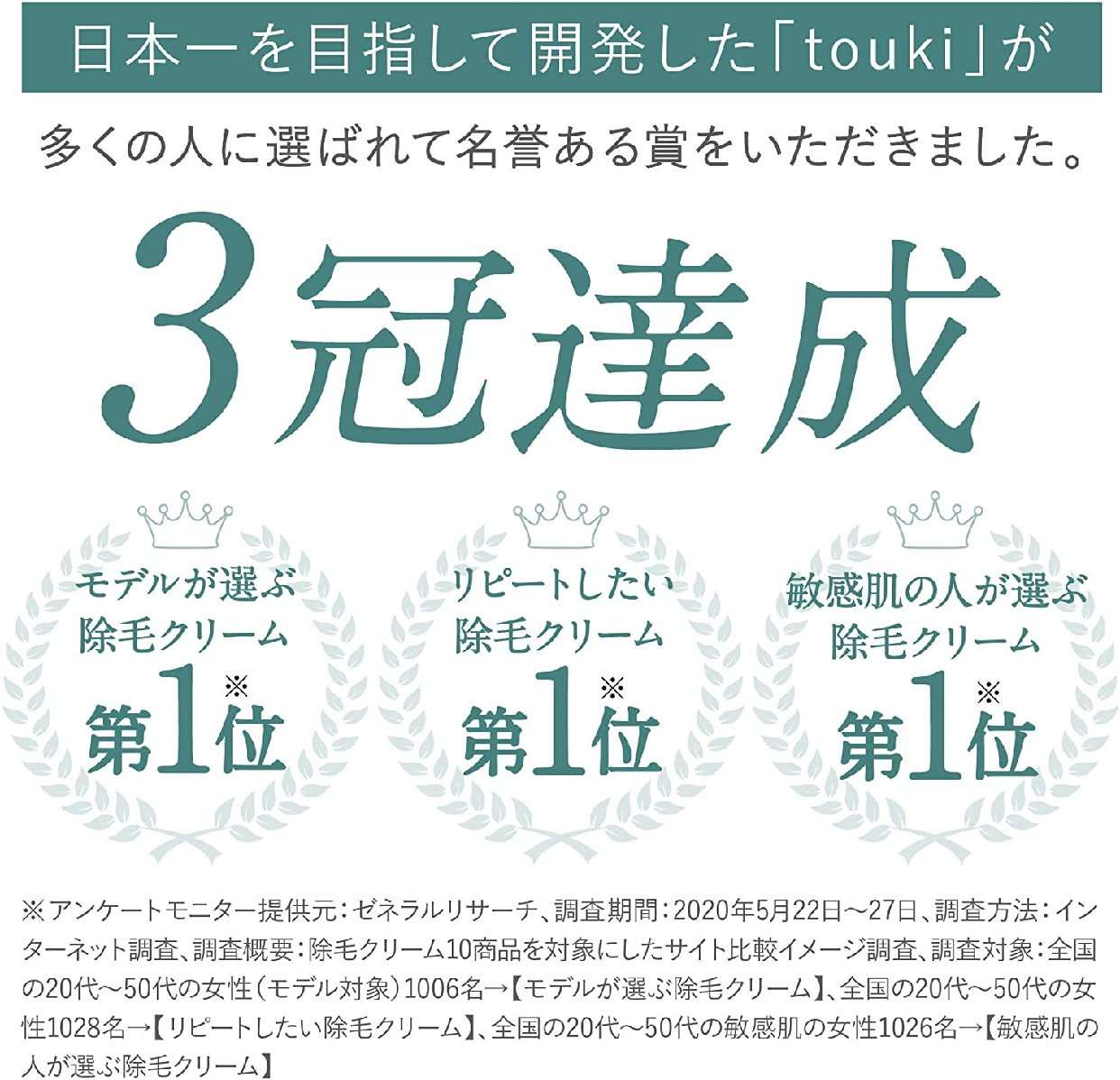 HAN.d(ハンド)toukiの商品画像2