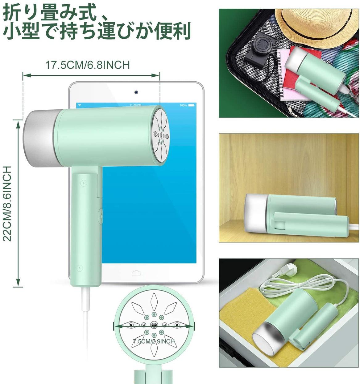 PAIPU(パイプ) 衣類スチーマーの商品画像3