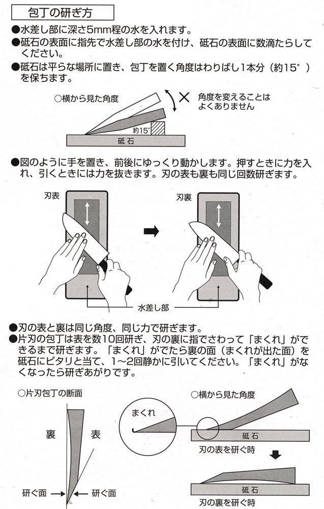 貝印(KAI) 砥石 ダイヤモンド グレー AP0306の商品画像10