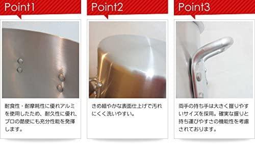 ダイシン アルミ寸胴鍋 35cm 32L 蓋付の商品画像4