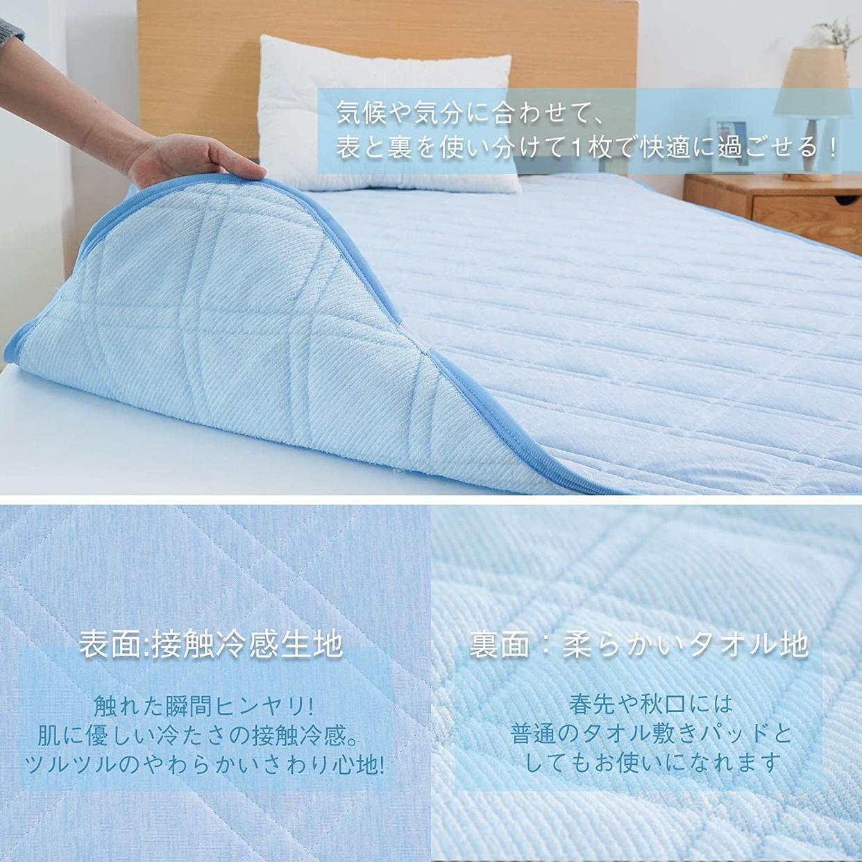 mensu(メンス) ひんやり 敷きパッドの商品画像4