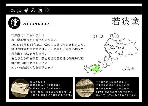 グラシャス 彫刻桐箱入【銀桜花(赤)】の商品画像8