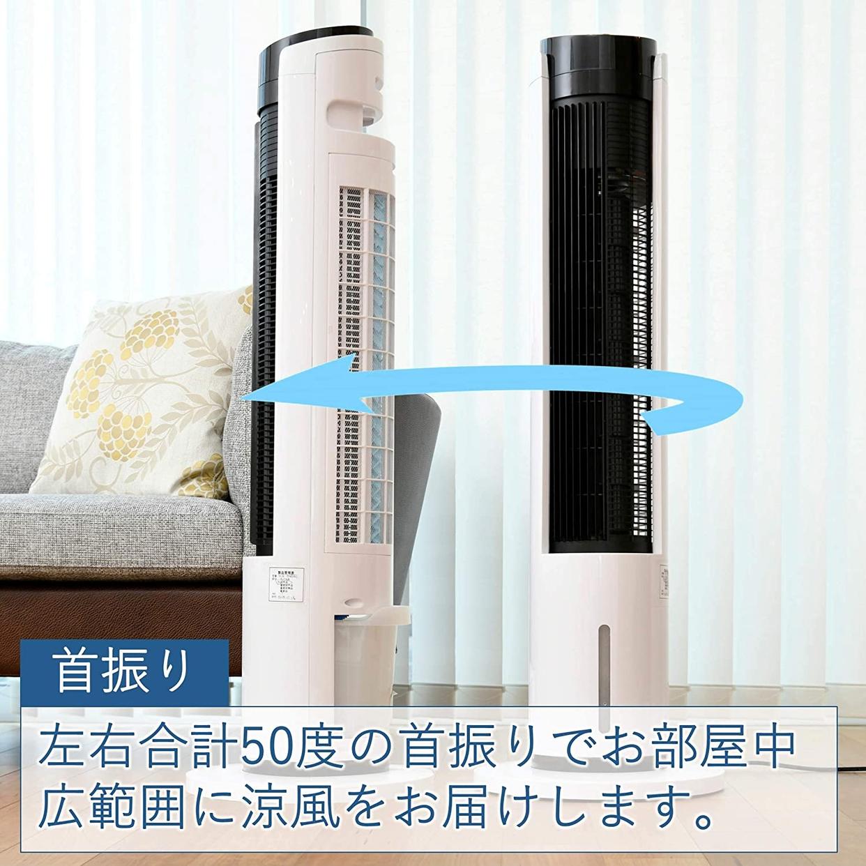 山善(YAMAZEN) 冷風扇 FCR-BWG40の商品画像5