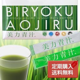 MISHII LIST(ミッシーリスト) 美力青汁