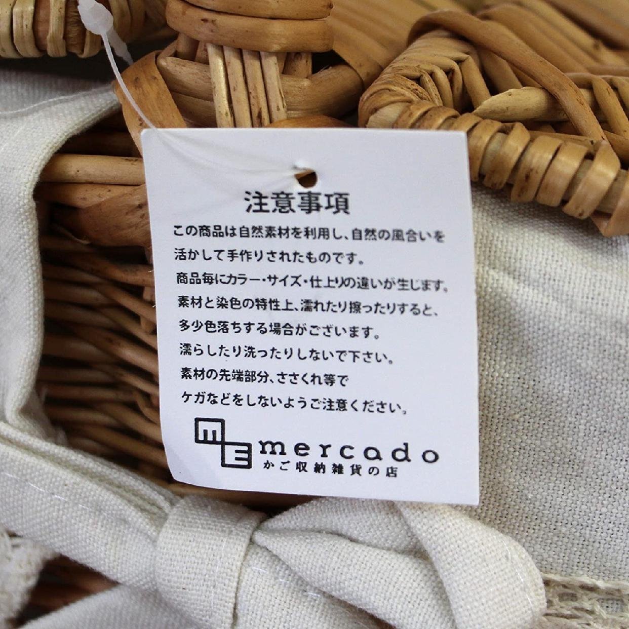 mercado(メルカド)フタ付き ウィッカー ピクニック バスケット (レース) ナチュラルの商品画像6